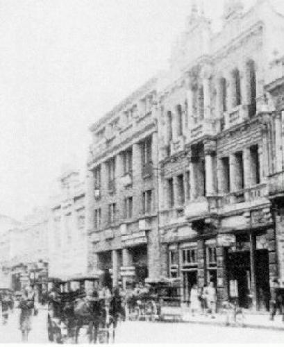 Lojas Marisa na Rua XV em 1912
