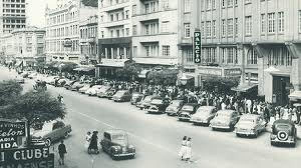 Cine Palácio década de 50