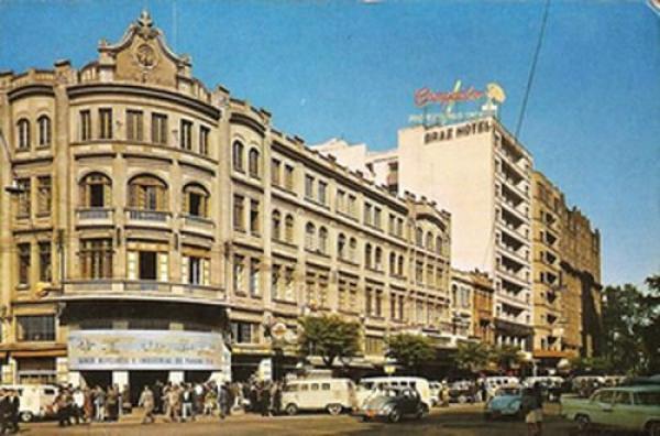 Bamerindus antigamente e hoje atual prédio do HSBC Palácio Avenida